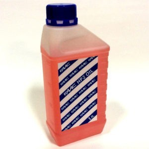Масло гидравлическое FAAC HP2 OIL зимнее
